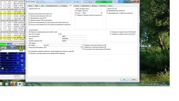 Нажмите на изображение для увеличения.  Название:Настройки в e-QSL.jpg Просмотров:100 Размер:560.5 Кб ID:245389