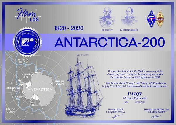 Нажмите на изображение для увеличения.  Название:antarctica200-94.jpg Просмотров:1 Размер:191.7 Кб ID:245609