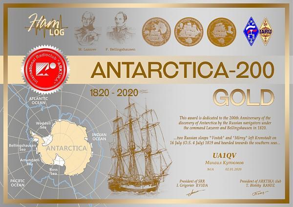 Нажмите на изображение для увеличения.  Название:antarctica200-goldaa-1.jpg Просмотров:8 Размер:190.7 Кб ID:245610