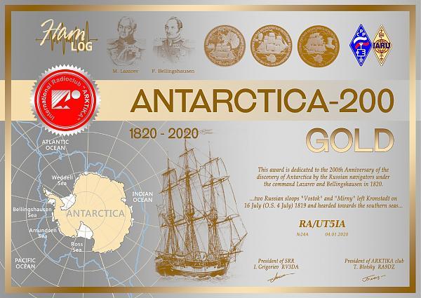 Нажмите на изображение для увеличения.  Название:antarctica200-golda-24.jpg Просмотров:22 Размер:435.5 Кб ID:245708
