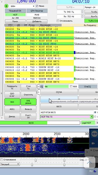 Нажмите на изображение для увеличения.  Название:AA52CA16-2E73-4E1F-AE4D-C9D99E473ACC.png Просмотров:44 Размер:992.8 Кб ID:245726