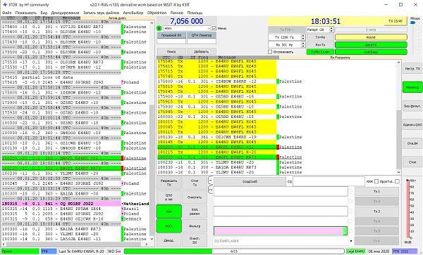 Нажмите на изображение для увеличения.  Название:E44RU.jpg Просмотров:54 Размер:389.1 Кб ID:245919