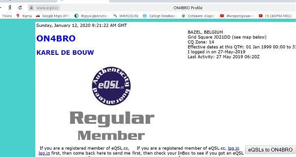 Нажмите на изображение для увеличения.  Название:ON4BRO-2.jpg Просмотров:5 Размер:318.6 Кб ID:246113