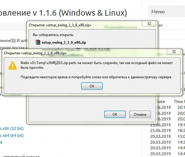 Нажмите на изображение для увеличения.  Название:Screenshot_1.jpg Просмотров:10 Размер:71.6 Кб ID:246168