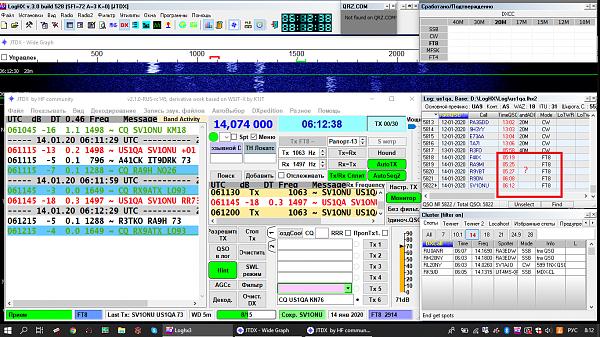 Нажмите на изображение для увеличения.  Название:Снимок экрана (480).png Просмотров:48 Размер:382.8 Кб ID:246249