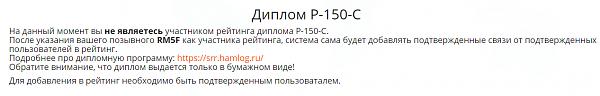 Нажмите на изображение для увеличения.  Название:ScreenHunter_761 Jan. 16 07.33.png Просмотров:39 Размер:39.8 Кб ID:246354