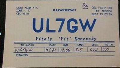 Название: UL7GW.jpg Просмотров: 1600  Размер: 24.0 Кб