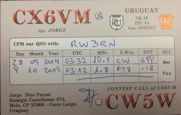 Нажмите на изображение для увеличения.  Название:CX6VM оборот.JPG Просмотров:1 Размер:882.4 Кб ID:246680