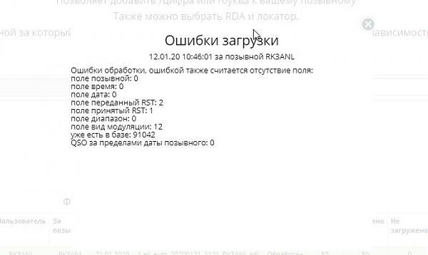 Нажмите на изображение для увеличения.  Название:ScreenHunter_1587 Feb. 02 15.32.jpg Просмотров:0 Размер:32.1 Кб ID:247432