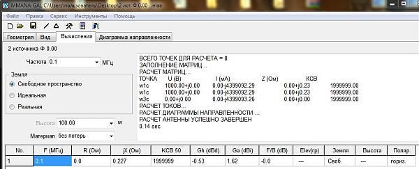 Нажмите на изображение для увеличения.  Название:1.JPG Просмотров:5 Размер:83.4 Кб ID:247615