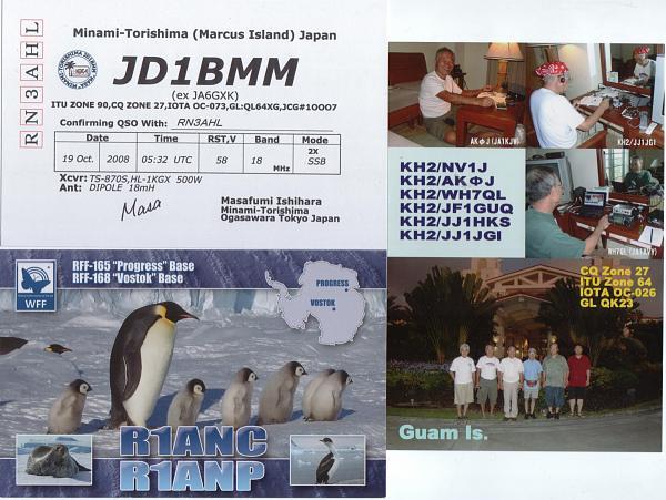 Нажмите на изображение для увеличения.  Название:R1ANC.JPG Просмотров:168 Размер:648.7 Кб ID:24767