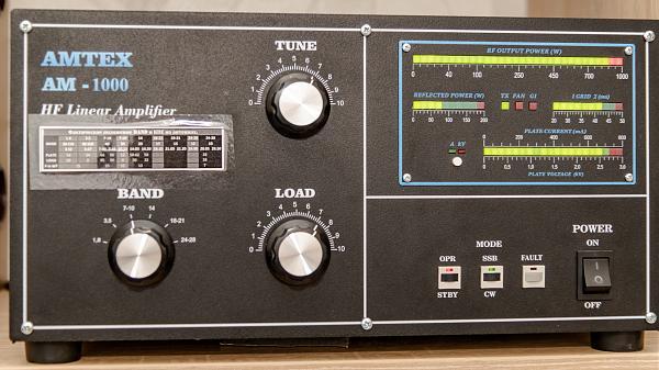 Нажмите на изображение для увеличения.  Название:R6M_4949 Amtex AM-1000 1980-1200.jpg Просмотров:70 Размер:803.8 Кб ID:247797