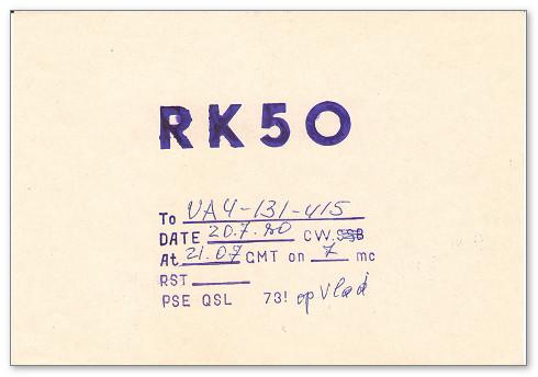 Название: rk5o.jpg Просмотров: 1292  Размер: 41.8 Кб