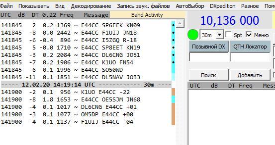 Название: ScreenShot064.jpg Просмотров: 714  Размер: 46.5 Кб