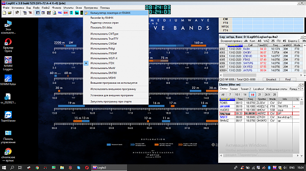 Нажмите на изображение для увеличения.  Название:Снимок экрана (532).png Просмотров:13 Размер:748.5 Кб ID:248221