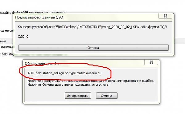 Нажмите на изображение для увеличения.  Название:Screenshot_20.jpg Просмотров:1 Размер:49.5 Кб ID:248226
