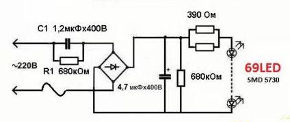 Название: Прожектор LED.jpg Просмотров: 826  Размер: 13.0 Кб
