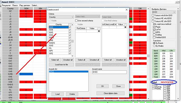 Нажмите на изображение для увеличения.  Название:dxcc.png Просмотров:4 Размер:68.0 Кб ID:248330