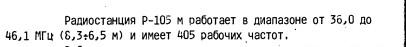 Название: Ashampoo_Snap_2020.02.15_22h43m33s_006_.jpg Просмотров: 713  Размер: 6.3 Кб