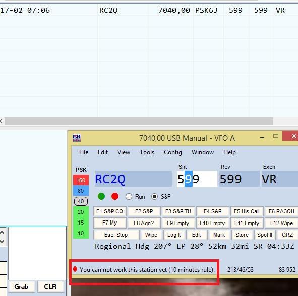 Название: ScreenShot040.jpg Просмотров: 394  Размер: 79.6 Кб