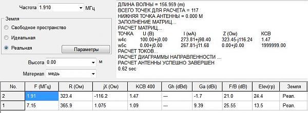 Нажмите на изображение для увеличения.  Название:4.JPG Просмотров:1 Размер:64.8 Кб ID:248600