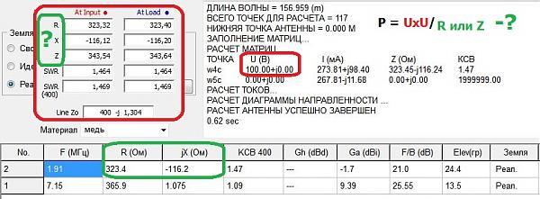 Нажмите на изображение для увеличения.  Название:Рист.JPG Просмотров:0 Размер:111.5 Кб ID:248628