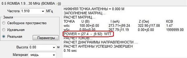 Нажмите на изображение для увеличения.  Название:WTT.JPG Просмотров:2 Размер:61.5 Кб ID:248645