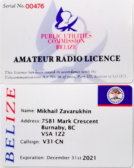 Название: Licence V31CN.png Просмотров: 332  Размер: 438.7 Кб