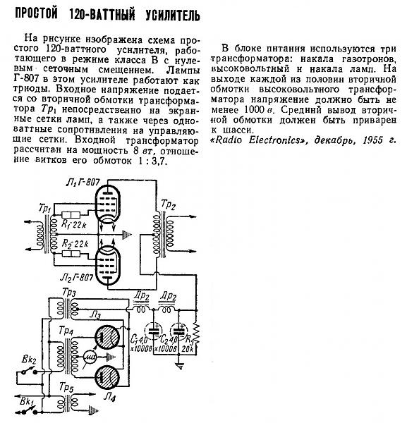 Нажмите на изображение для увеличения.  Название:b.1957-01.064.jpg Просмотров:4 Размер:669.0 Кб ID:248905