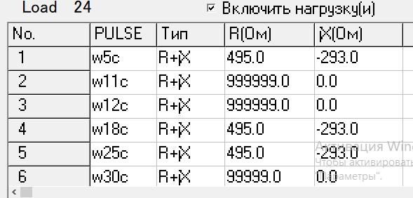Название: 6K9AY L.jpg Просмотров: 108  Размер: 39.8 Кб
