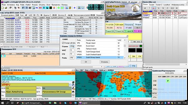 Нажмите на изображение для увеличения.  Название:Снимок экрана (548).png Просмотров:9 Размер:260.3 Кб ID:249090