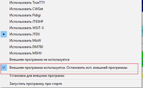 Название: Снимок экрана (578).png Просмотров: 222  Размер: 14.9 Кб