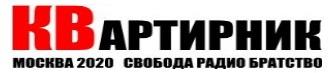 Название: Лого-1.jpg Просмотров: 5200  Размер: 12.8 Кб