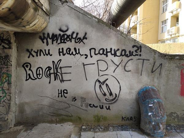 Нажмите на изображение для увеличения.  Название:panki-simferopol.jpg Просмотров:6 Размер:221.0 Кб ID:249488