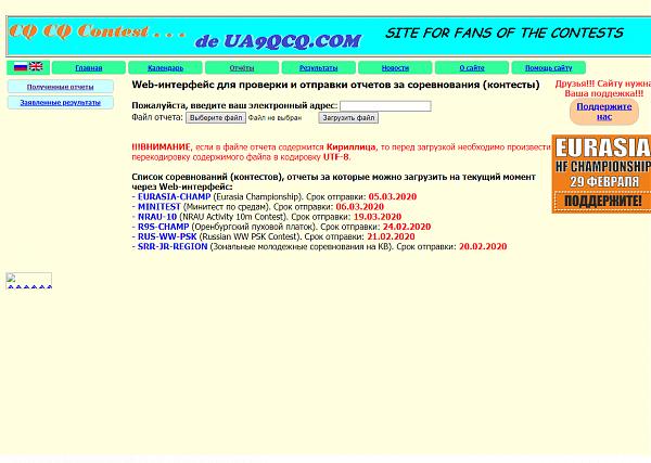 Нажмите на изображение для увеличения.  Название:Opera_2020-02-29_181322_ua9qcq.com.png Просмотров:8 Размер:125.3 Кб ID:249528
