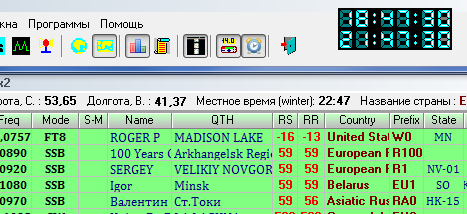 Название: Screenshot_9.png Просмотров: 169  Размер: 23.0 Кб