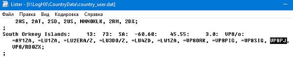 Нажмите на изображение для увеличения.  Название:VP8PJ.PNG Просмотров:1 Размер:7.1 Кб ID:249599
