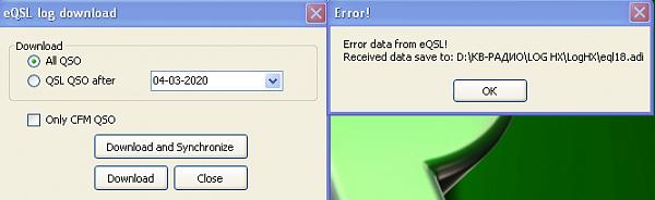 Нажмите на изображение для увеличения.  Название:ERROR.png Просмотров:1 Размер:55.6 Кб ID:250111