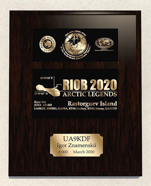 Нажмите на изображение для увеличения.  Название:RI0B_2020_Golden_plaque.jpg Просмотров:6 Размер:350.7 Кб ID:250297