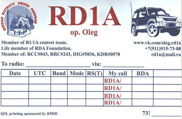 Нажмите на изображение для увеличения.  Название:RD1A.jpg Просмотров:3 Размер:427.8 Кб ID:250618