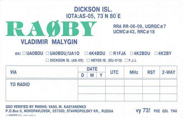 Нажмите на изображение для увеличения.  Название:RA0BY-qsl.jpg Просмотров:1 Размер:297.8 Кб ID:250631