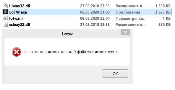 Название: Screenshot_2.png Просмотров: 329  Размер: 15.6 Кб