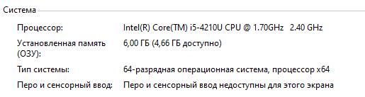 Название: Скриншот_2020_03_09_11_28_26_988.png Просмотров: 402  Размер: 5.1 Кб