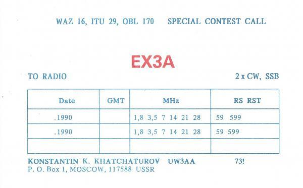 Нажмите на изображение для увеличения.  Название:EX3A.jpg Просмотров:1 Размер:227.5 Кб ID:250709