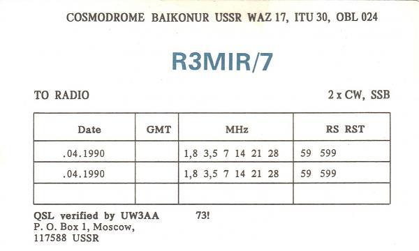Нажмите на изображение для увеличения.  Название:R3MIR_7.jpg Просмотров:0 Размер:229.7 Кб ID:250710