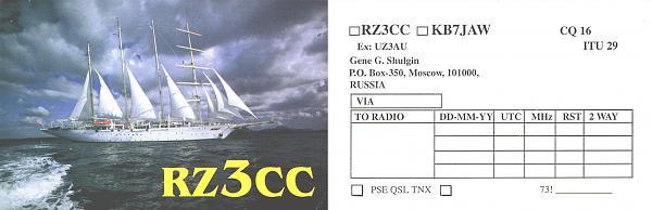 Нажмите на изображение для увеличения.  Название:RZ3CC-qsl.jpg Просмотров:47 Размер:975.0 Кб ID:250757