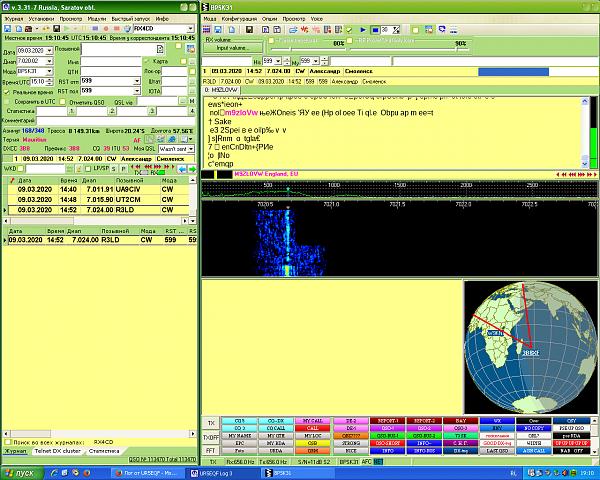 Нажмите на изображение для увеличения.  Название:400Гц_фильтр.PNG Просмотров:33 Размер:171.0 Кб ID:250758