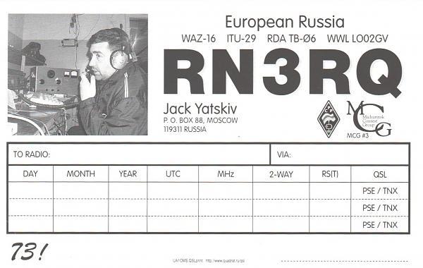 Нажмите на изображение для увеличения.  Название:RN3RQ-2s.jpg Просмотров:0 Размер:371.1 Кб ID:250767