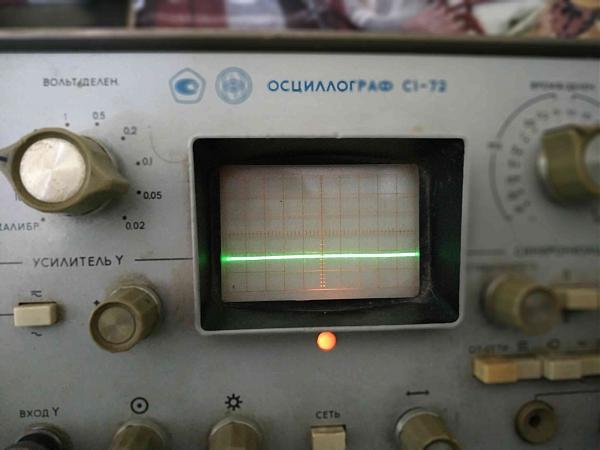Нажмите на изображение для увеличения.  Название:СигналTxD на выходе передатчика.jpg Просмотров:0 Размер:173.7 Кб ID:250886