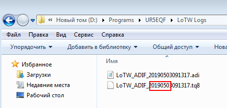 Название: logs.png Просмотров: 292  Размер: 18.1 Кб
